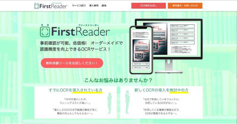 FirstReader