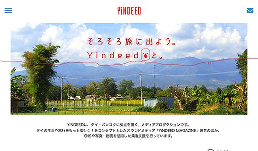 Yindeed