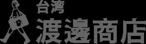 渡邊商店ロゴ